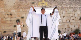 בר מצווה כמיטב המסורת – עלייה לתורה בירושלים